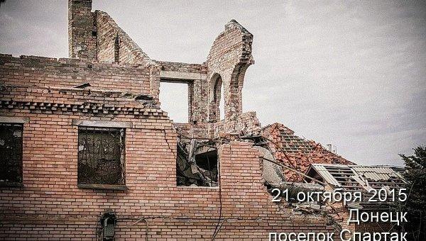 Ситуация в поселке Спартак под Донецком