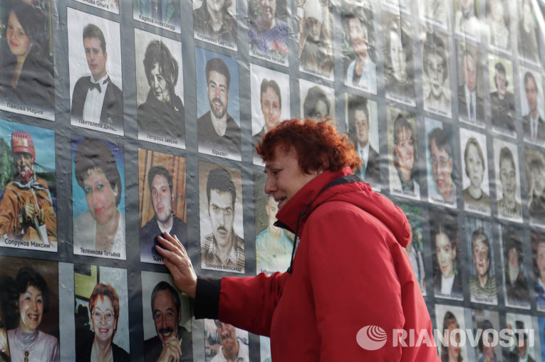 Акция памяти, посвященная трагическим событиям в Театральном центре на Дубровке