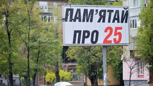 Скрытая агитация в Киеве в день тишины перед местными выборами