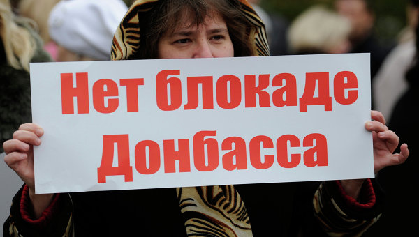 Митинг в Донецке в День ООН