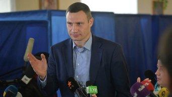 Виталий Кличко на выборах