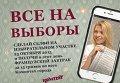 В Одессе рестораны предлагают скидки за селфи с бюллетенем