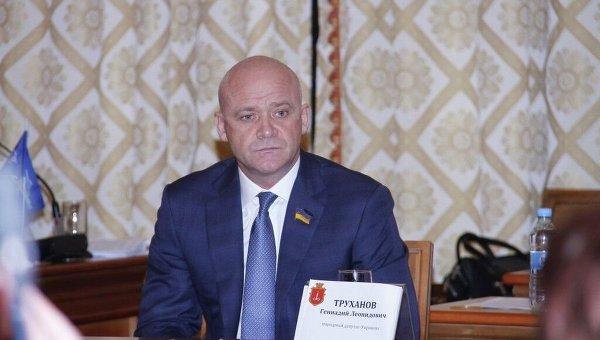 Геннадий Труханов. Архивное фото