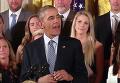 Обама - поклонник женского футбола. Видео