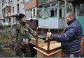 Ситуация в Песках под Донецком