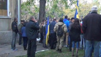 Митинг у Окружного Административного суда в Одессе