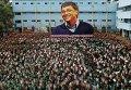 В индийской школе празднуют 60-летие Билла Гейтса.