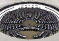 Заседание Европарламента. Архивное фото