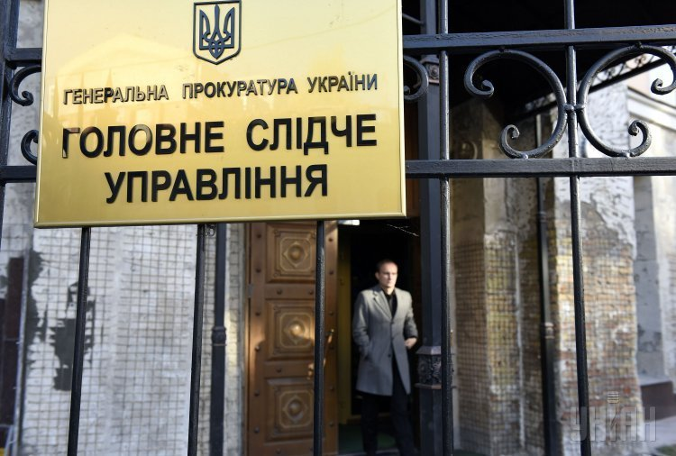 Наливайченко на допросе в ГПУ