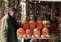 Хэллоуин в Польше