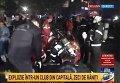 Пожар и взрыв в ночном клубе Бухареста