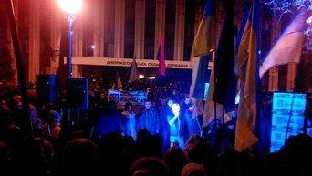 УКРОП проводит митинг в Днепропетровске