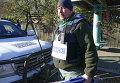 Наблюдатели Специальной мониторинговой миссии ОБСЕ