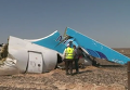 Спасатели РФ на месте крушения самолета в Египте. Видео