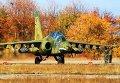 Су-25 ВВС Украины. Архивное фото