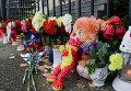 Цветы в память о жертвах крушения Airbus A321