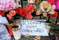 Цветы в память о жертвах крушения Airbus A321 у посольств РФ в зарубежных странах