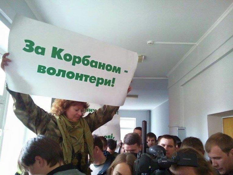Новозаводской суд Чернигова