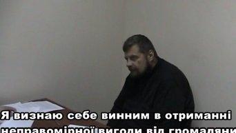 Допрос Игоря Мосийчука, на котором он признает себя виновным