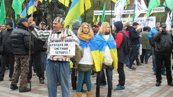 Митинг сторонников УКРОПа под Верховной Радой