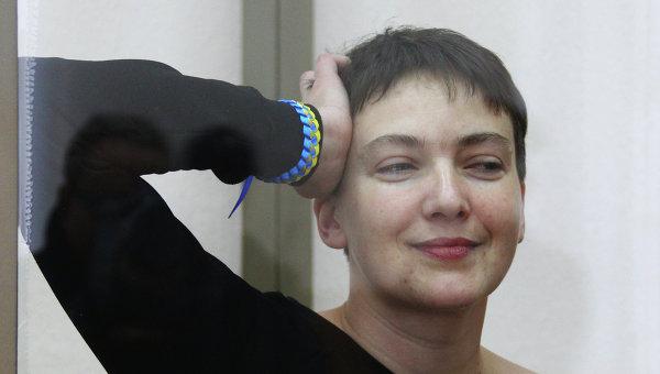 Надежда Савченко. Архивное фот