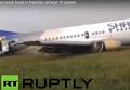 В Пакистане у самолета при посадке лопнула шина
