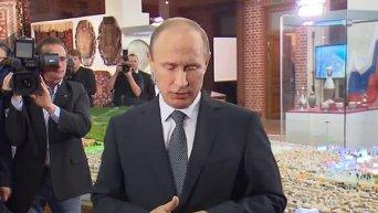 Владимир Путин: Запугать Россию никому не удастся. Видео
