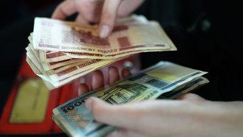 Белорусские рубли. Архивное фото