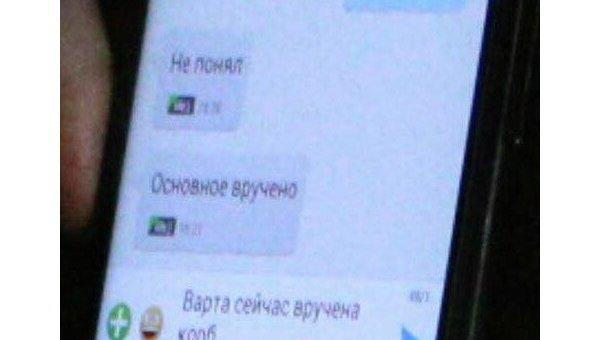 МВД не нашло подозрительных SMS в телефоне прокурора по делу Корбана