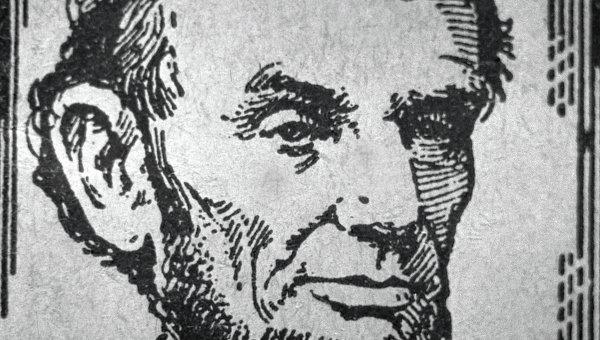 Портрет государственного деятеля Линкольна