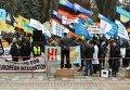 Митинг профсоюзных организаций против принятия Радой проекта закона Трудового кодекса