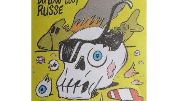 Карикатура Charlie Hebdo по поводу крушения российского самолета в Египте