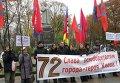Освобождение Киева от фашистских захватчиков