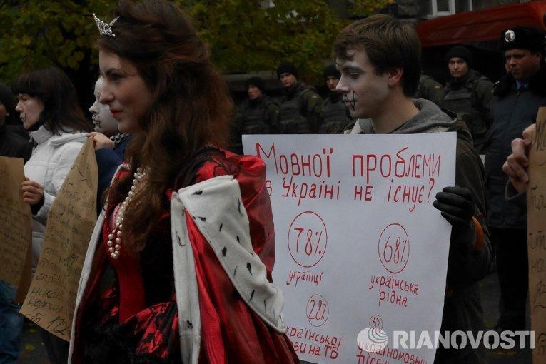 Под АПУ активисты требовали адекватной языковой политики