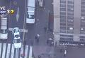 На месте стрельбы возле вокзала на Манхэттене. Видео